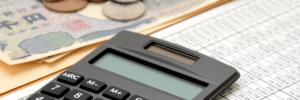 給料計算・年末調整・支払調書の作成業務の詳細をご紹介